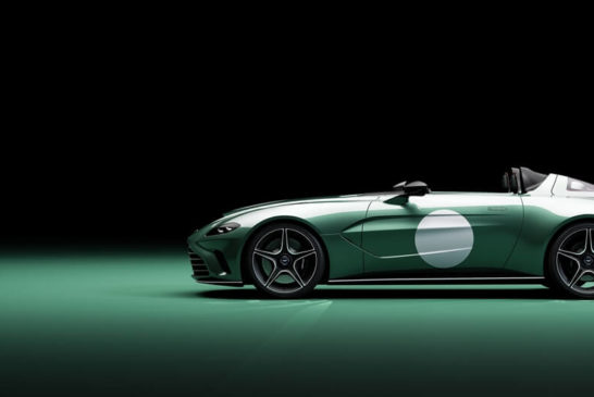 Optional DBR1 specification now available on V12 Speedster_04